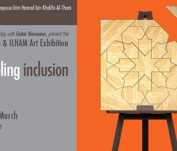 image about Definitely Able Conference and Ilham Art Exhibition