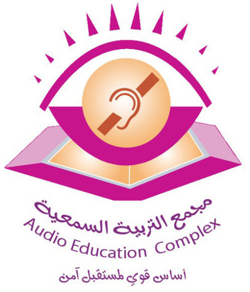 logo of Audio Education Complex