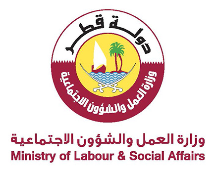 logo of Ministry of Labour & Social Affairs