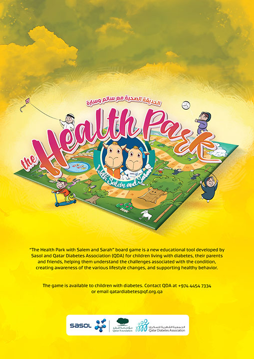 the health park board games definitely able