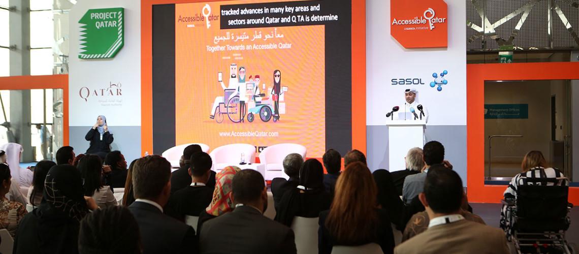 "image about انطلاق فعاليات مؤتمر ""قطر متيسرة للجميع"" اليوم"