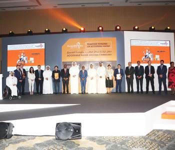 main photo of Accessible Qatar Awards