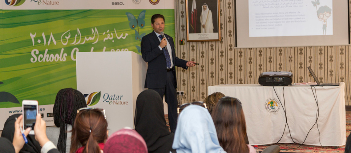 image about Ministry of Education, Sasol, and FEC Launch Qatar e-Nature Schools Contest 2018